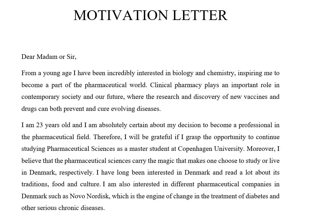 мотивационно есе Дания